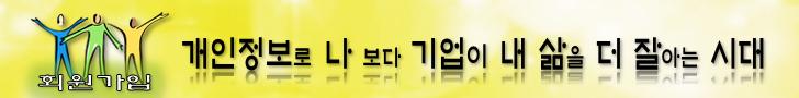 banner-top-reg